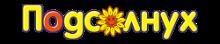 Центр детского развития Подсолнух | <a href='//podsolnyx63.ru' target='_blank' rel='nofollow'>подсолнух63.рф</a>